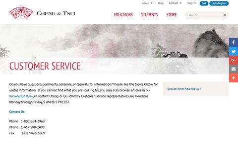Screenshot of Support Page cheng-tsui.com - Customer Service | Cheng & Tsui - captured Aug. 9, 2016