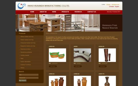 Screenshot of Products Page ahhad.com - Anhui Huaanda Manufacturing Co,LTD. - captured Oct. 4, 2014