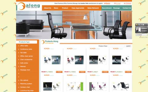 Screenshot of Products Page kadi-furniture.com - Products-Kadi Furniture Industry Co.,Ltd - captured Oct. 16, 2017
