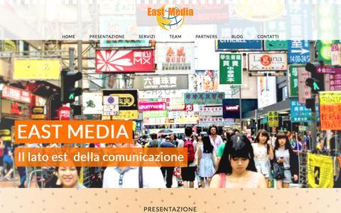 Screenshot of Home Page east-media.net - East Media - captured Sept. 25, 2015