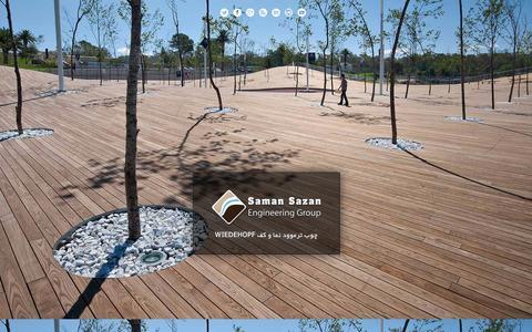 Screenshot of Home Page samansazan.com - سامان سازان چوب نما و کف ترموود WIEDEHOPF - captured Feb. 4, 2016