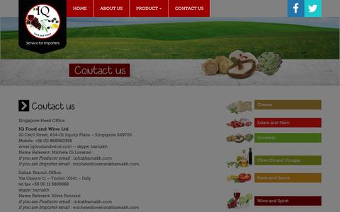 Screenshot of Contact Page iqfoodandwine.com - Contact us | iqfoodwine - captured Nov. 22, 2016
