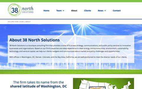 Screenshot of About Page 38northsolutions.com - About - 38 North Solutions - captured Feb. 24, 2016
