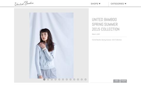 Screenshot of unitedbamboo.com - United Bamboo Spring Summer 2015 Collection  |  United Bamboo - captured March 19, 2016