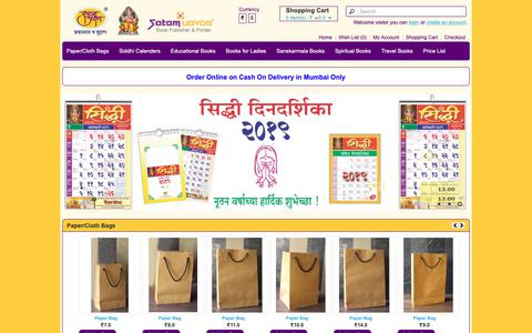 Screenshot of Home Page satamudyog.com - Buy Online Paper Bags & Books - captured Nov. 8, 2018