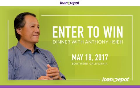 Screenshot of Landing Page loandepot.com - CEO Dinner - loanDepot - captured April 26, 2017