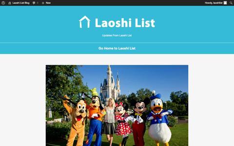 Screenshot of Blog laoshilist.com - Transitions: Moving through space and paragraphs | Laoshi List Blog - captured Sept. 30, 2014