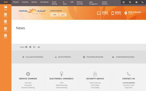 Screenshot of Press Page mashreqbank.com - NewsNews | Mashreq Bank - captured Nov. 30, 2016
