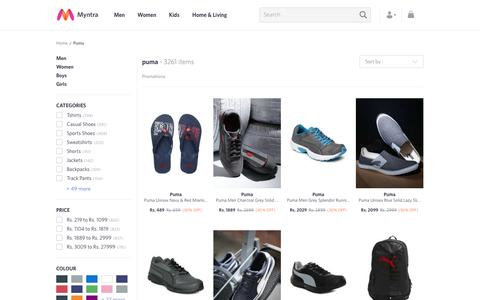 Screenshot of myntra.com - Puma - Exclusive Puma Online Store in India at Myntra - captured May 6, 2017