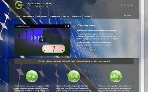 Screenshot of Home Page gtek.com.sa - Gtek | Solar Energy Application - captured Oct. 3, 2014
