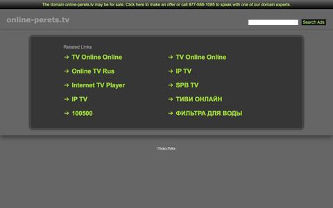 Screenshot of Home Page online-perets.tv - Online-Perets.tv - captured April 2, 2017