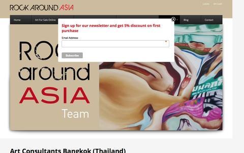 Screenshot of Team Page rockaroundasia.com - Art Consultants Bangkok (Thailand) - captured Dec. 20, 2016
