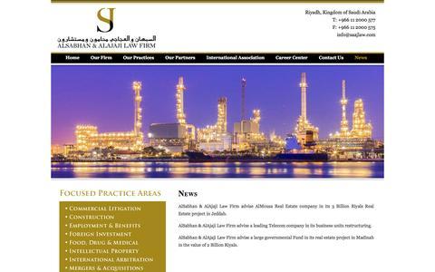 Screenshot of Press Page alsabhanalajaji.com - News - captured Nov. 20, 2016