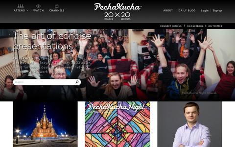 Screenshot of Home Page pechakucha.org - PechaKucha 20x20 - captured Dec. 7, 2015
