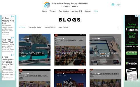 Screenshot of Blog igsofamerica.com - Las Vegas|casino|ラスベガス|カジノ|IGSofAmerica - captured Oct. 12, 2018