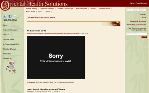 Screenshot of Press Page orientalhealthsolutions.com - Chinese Medicine News | Oriental Health Solutions | Durham, Raleigh, Cary, Morrisville, Chapel Hill, NC - captured June 18, 2017
