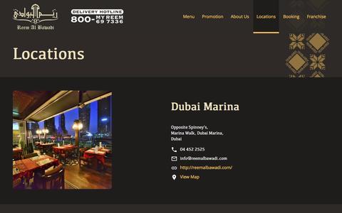 Screenshot of Locations Page reemalbawadi.com - Locations   Reem al bawadi - Best Arabic restaurant in Dubai - UAE - captured Dec. 1, 2016