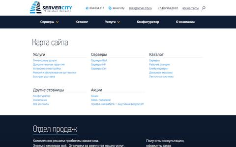 Screenshot of Maps & Directions Page server-city.ru captured Oct. 30, 2014
