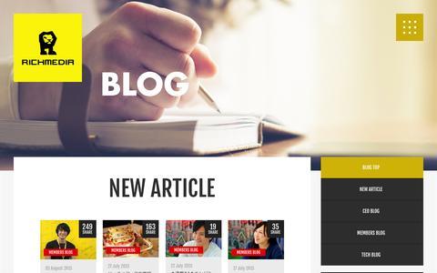 Screenshot of Blog rich.co.jp - BLOG | リッチメディア アイディアと情熱で夢を叶える - captured Aug. 11, 2015
