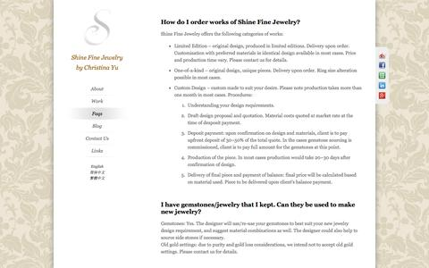 Screenshot of FAQ Page shinefinejewelry.com - Faqs – Shine Fine Jewelry by Christina Yu - captured Dec. 21, 2016