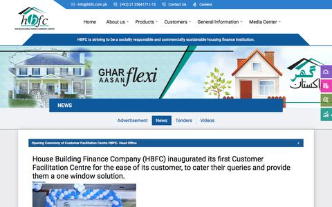 Screenshot of Press Page hbfcl.com - House Building Finance Company - captured July 10, 2019