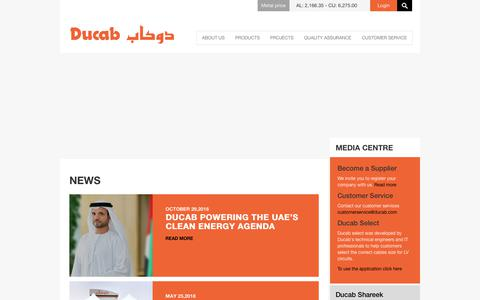 Screenshot of Press Page ducab.com - DUCAB Cable Manufacturing Company, High Medium Low Voltage Cables Dubai, UAE, Middle East - News - captured Nov. 4, 2018