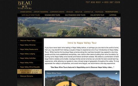 Intro to Napa Valley Tour - Private Luxury Wine Tasting Tours