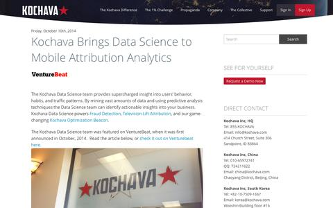 Kochava Brings Data Science to Mobile Attribution Analytics - Kochava