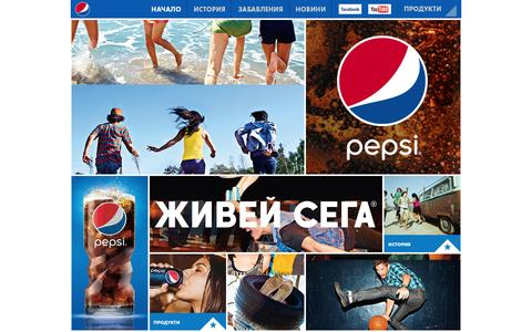 Screenshot of Home Page pepsi.bg - Pepsi - Live For Now - captured Oct. 3, 2016
