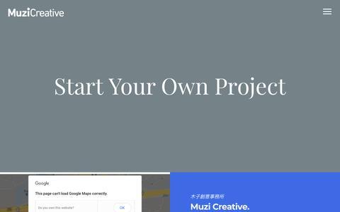 Screenshot of Contact Page muzicreative.com - 聯絡我們 Contact :: Muzi Creative - captured Oct. 19, 2018