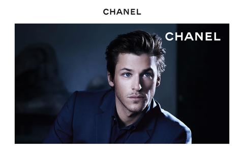 Screenshot of Home Page chanel.com - CHANEL Official Website - captured Feb. 16, 2016