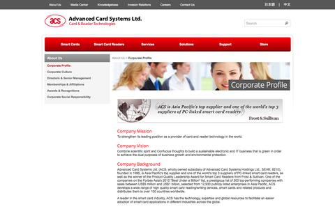 Screenshot of About Page acs.com.hk - Corporate Profile - Top PC-linked Smart Card Reader Supplier | ACS - captured Sept. 23, 2014