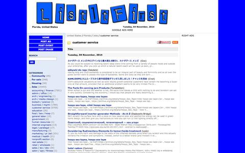 Screenshot of Support Page listitfirst.com - Florida, United States:  Showing ads in Jobs > customer service - ListItFirst.com - captured Nov. 5, 2014