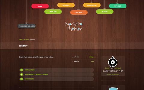 Screenshot of Contact Page monstrathemes.com - MT - Contact - captured Nov. 2, 2014