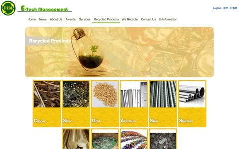 Screenshot of Products Page e-techmanagement.com - E-Tech Management - captured Jan. 22, 2016