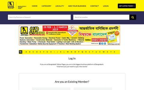Screenshot of Login Page bangladeshyellowpages.com - Bangladesh Yellow Pages  - Bangladeshi Business Directory - captured Sept. 23, 2018