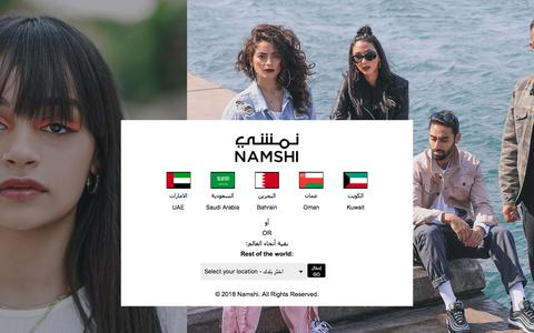 Screenshot of Home Page namshi.com - Namshi Online Shopping | Clothes, Dresses, Shoes & Bags - captured March 5, 2018
