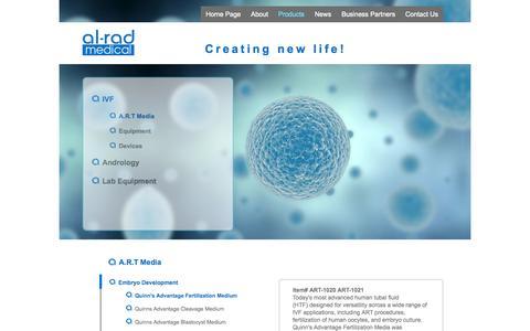 Screenshot of Products Page al-rad.co.il - A.R.T Media | al-rad medical - captured Oct. 4, 2014