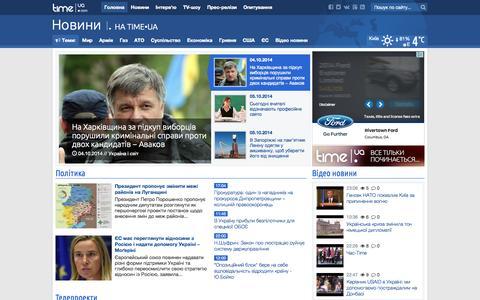 Screenshot of Home Page time-ua.com - Time-UA — Time-UA.com - captured Oct. 7, 2014