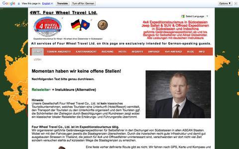 Screenshot of Jobs Page 4wheel.travel - Jobs und Arbeitsangebote bei Four Wheel Travel Ltd. in Bangkok - captured Nov. 25, 2016