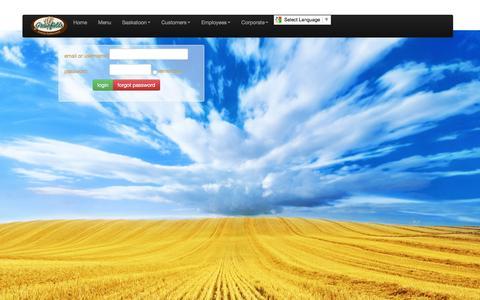 Screenshot of Login Page grainfields.net - Login - captured Dec. 13, 2015