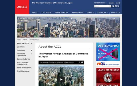 Screenshot of About Page accj.or.jp - ACCJ | About the ACCJ | The American Chamber of Commerce in Japan - captured Nov. 4, 2014