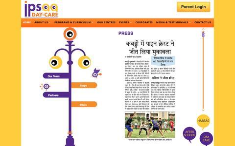 Screenshot of Press Page ipsaa.in - Press - captured Sept. 21, 2016