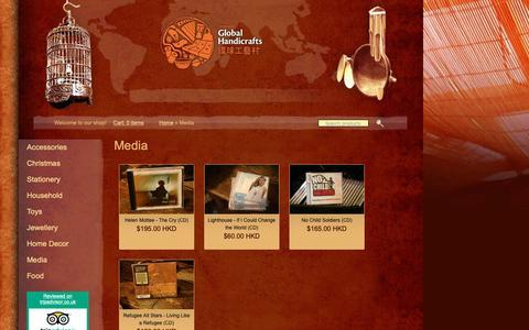 Screenshot of Press Page globalhandicrafts.org - Media | Global Handicrafts - captured Oct. 26, 2018