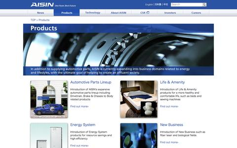 Screenshot of Products Page aisin.com - Products | Aisin Seiki Global Website - captured Sept. 30, 2014