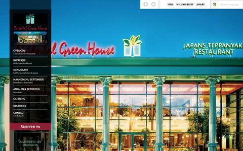 Screenshot of Home Page orientalgreenhouse.nl - Oriental Green House - Eindhoven - captured Sept. 30, 2014