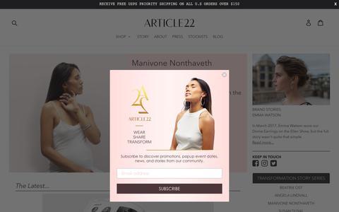 Screenshot of Blog article22.com - Homepage – Article22 - captured July 14, 2019
