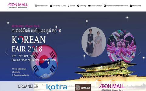 Screenshot of Home Page Menu Page aeonmallphnompenh.com - AEON MALL Phnom Penh - captured Oct. 19, 2018