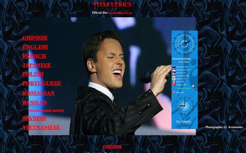 Screenshot of Home Page vitaslyrics.com - Vitas Lyrics - captured June 6, 2016