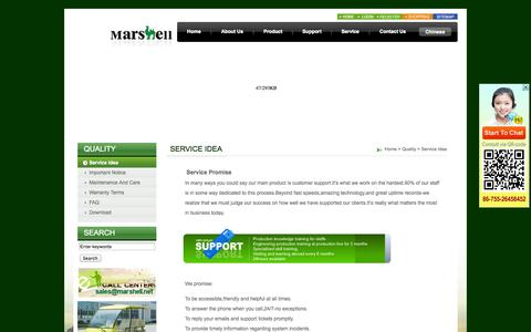 Screenshot of Support Page marshell.net - Service Idea - captured Oct. 27, 2014